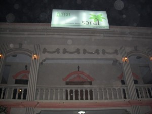 souvenir shop sara